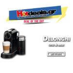 Delonghi-citiz-milk-espressiera-prosfora