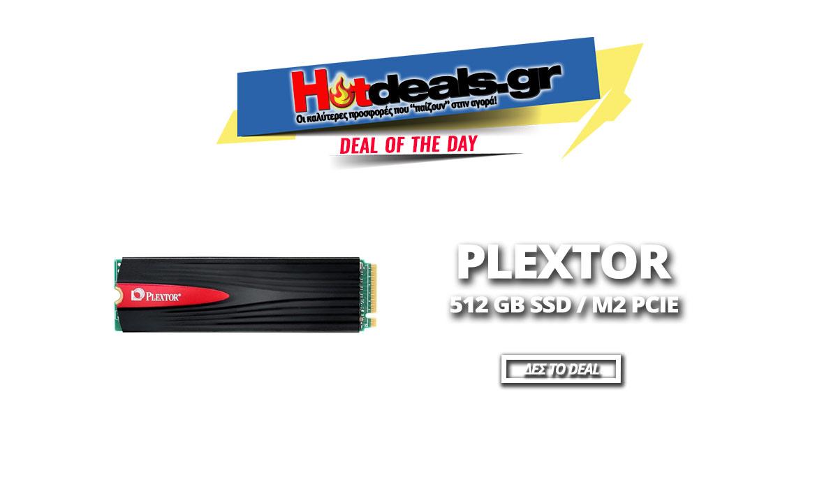 PLEXTOR-SSD-512GB-M2-PCIE-PX-512M9PEG M9PE-ESHOPGR-HOTDEALSGR