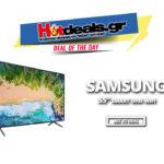 SAMSUNG 55NU7172-smart-tv-ultra-hd-55-inch-prosfora-eshopgr-hotdealsgr