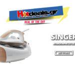 SINGER-SGR-17200-CRMG-ATMOPARAGOGOS-SINGER-SIDERO-PROSFORA-HOTDEALSGR
