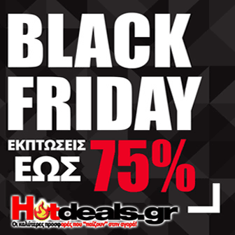 Black Friday 2018 Προσφορές και Εκπτώσεις - Hotdeals.gr - Mediamarkt - Public - Brandsgalaxy - Kotsovolos - IKEA - Praktiker - Notos - Attica - Funky Buddha - Sugarfree - Bed and Bath
