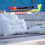 cocomat-prosfores-