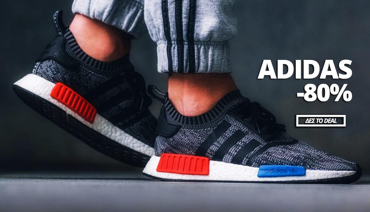 sportsdirect-adidas-papoytsia-prosfores-ekptoseis