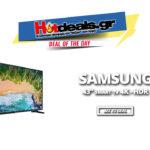 Samsung-UE43NU7092-43-4k-thleorash-prosfora-yougr-hotdealsgr