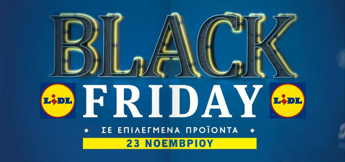 lidl-black-friday