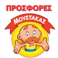 μουστακας-παιχνδια-προσφορεσ-