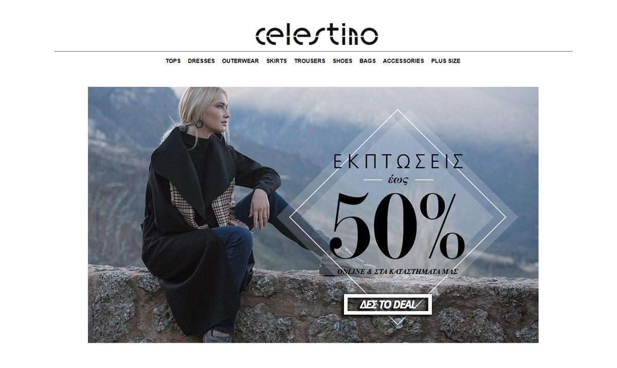 c71aa29137e Celestino Προσφορές έως 50% | Γυναικεία Ρούχα με Έκπτωση | celestino.gr