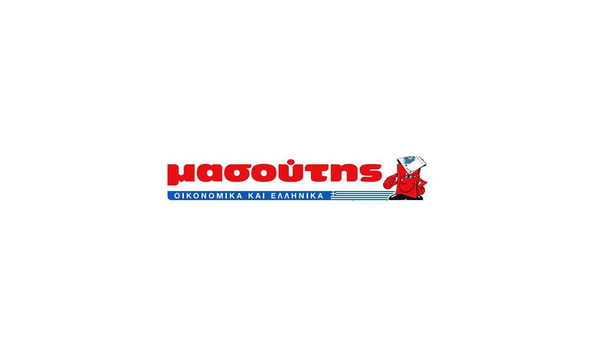 masoutis-fylladio-masouths-prosfores-2019-