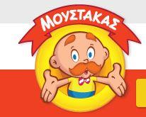 moustakas-anoixta-kyriakh-23-12-2018-moustakastoys-anoixta-kyriaki