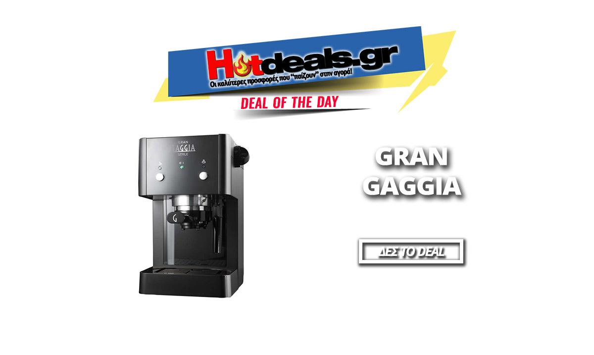 GAGGIA-RI8423-11-MIXANH-ESPRESSO-KAFETIERA-PROSFORA-ESHOPGR