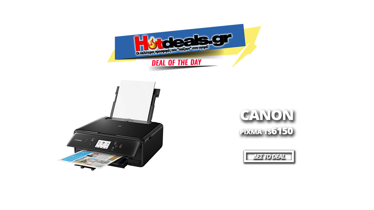 canon-pixma-ts6150-polymhxanhma-ektypwths-wifi-se-prosfora-public-