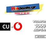 vodafone-1000-lepta-dorean-vodafonecu-kartokinito-vodafone-1000-lepta-dwrean-xronos-omilias-2019-