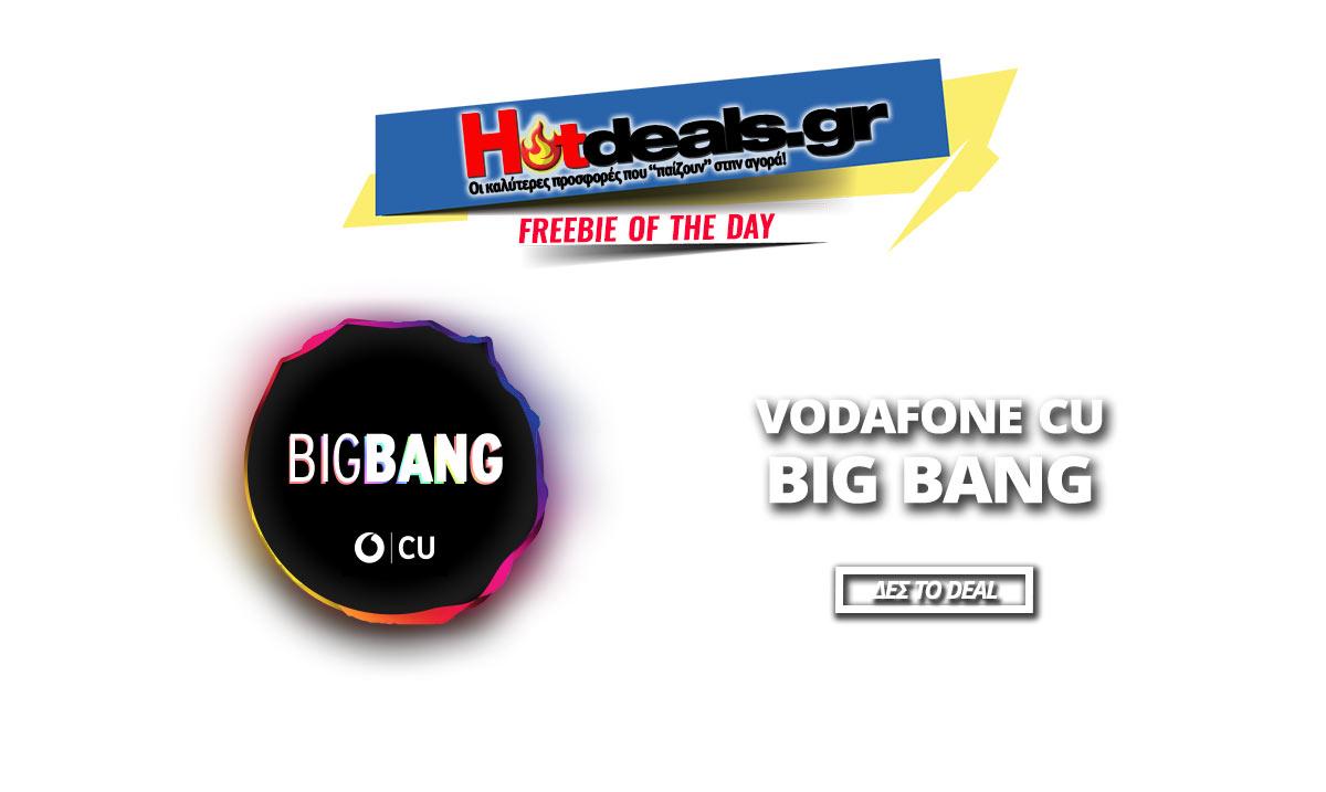 vodafone-cu-big-bang-app-2019