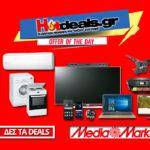 media-markt-fylladio-pasxa-2019-prosfores-thleoraseis-kinhta-laptop-ekptoseis-mediamarktgr
