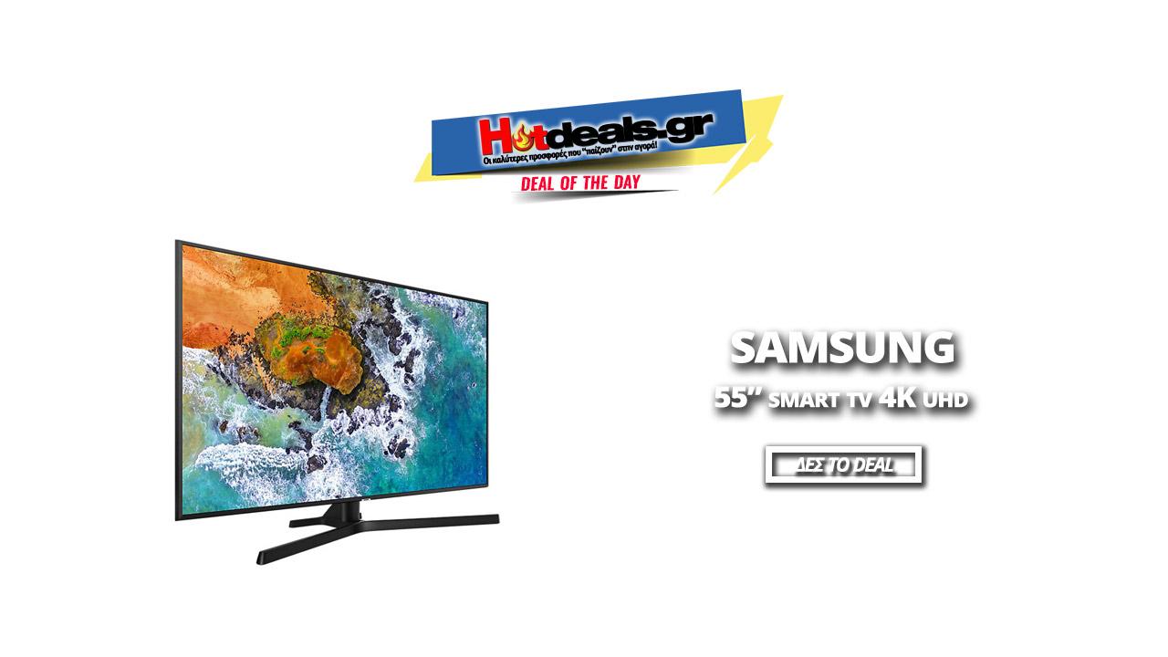 SAMSUNG_ UE55NU7402UXXH-TV-4K-UHD-HDR-WIFI-prosfora-55-tileorash-ekptosi