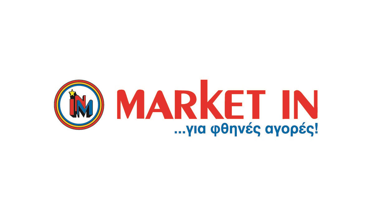 market-in-fylladio-prosfores-marketin-tileoptikes-trexoyses-evdomadas-super-market-