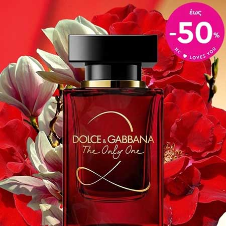 dolce-gabbana-eos-50-black-friday-hondos-