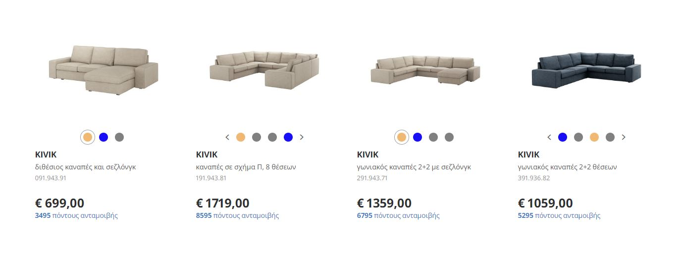 ikea-black-friday-kanapedes-prosfora