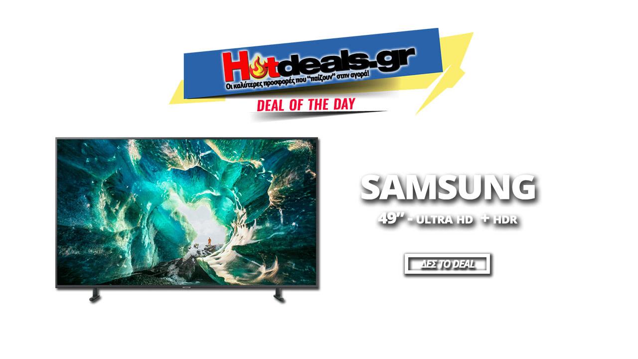 kotsobolos-black-friday-thleorash-samsung-49-smart-tv-samsung-UE49RU8002UXXHuhd-4k-hdr-prosfora-blackfriday-thleorash