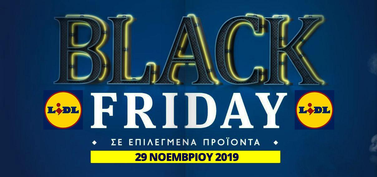 lidl-black-friday-2019-prosfores-LIDL-BLACKFRIDAY--paraskeyh-29-11-2019