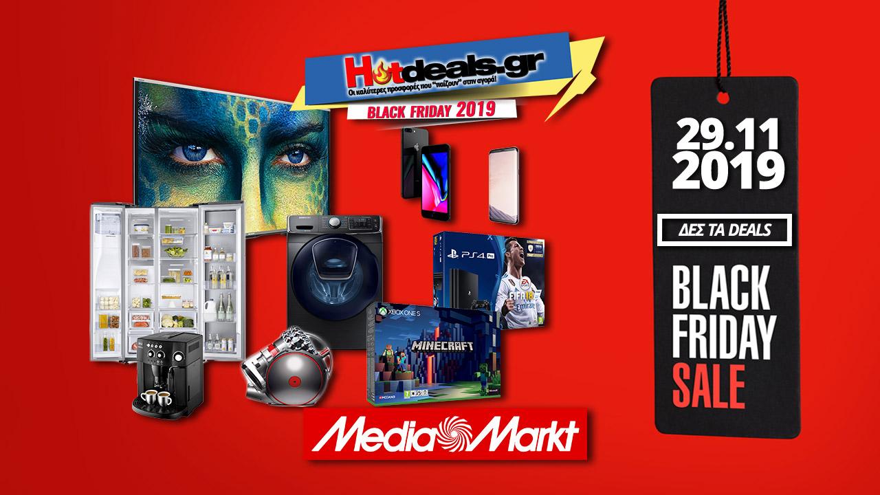 mediamarkt-black-friday-2019-προσφορεσ-τηλεορασεισ-κινητα-black-friday-media-markt-2019