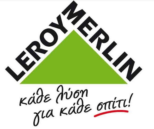 leroy-merlin-29-12-2019-kyriakh-anoixta-orario-leitourgias-katasthmatwn-λερου-κυριακη