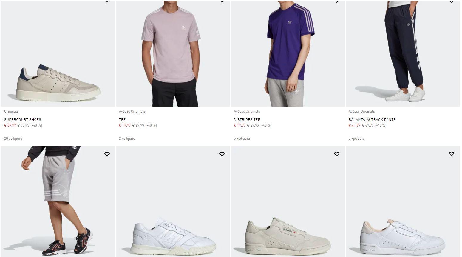 adidas-εκπτωσεισ-ρουχα-παπουτσια-adidas