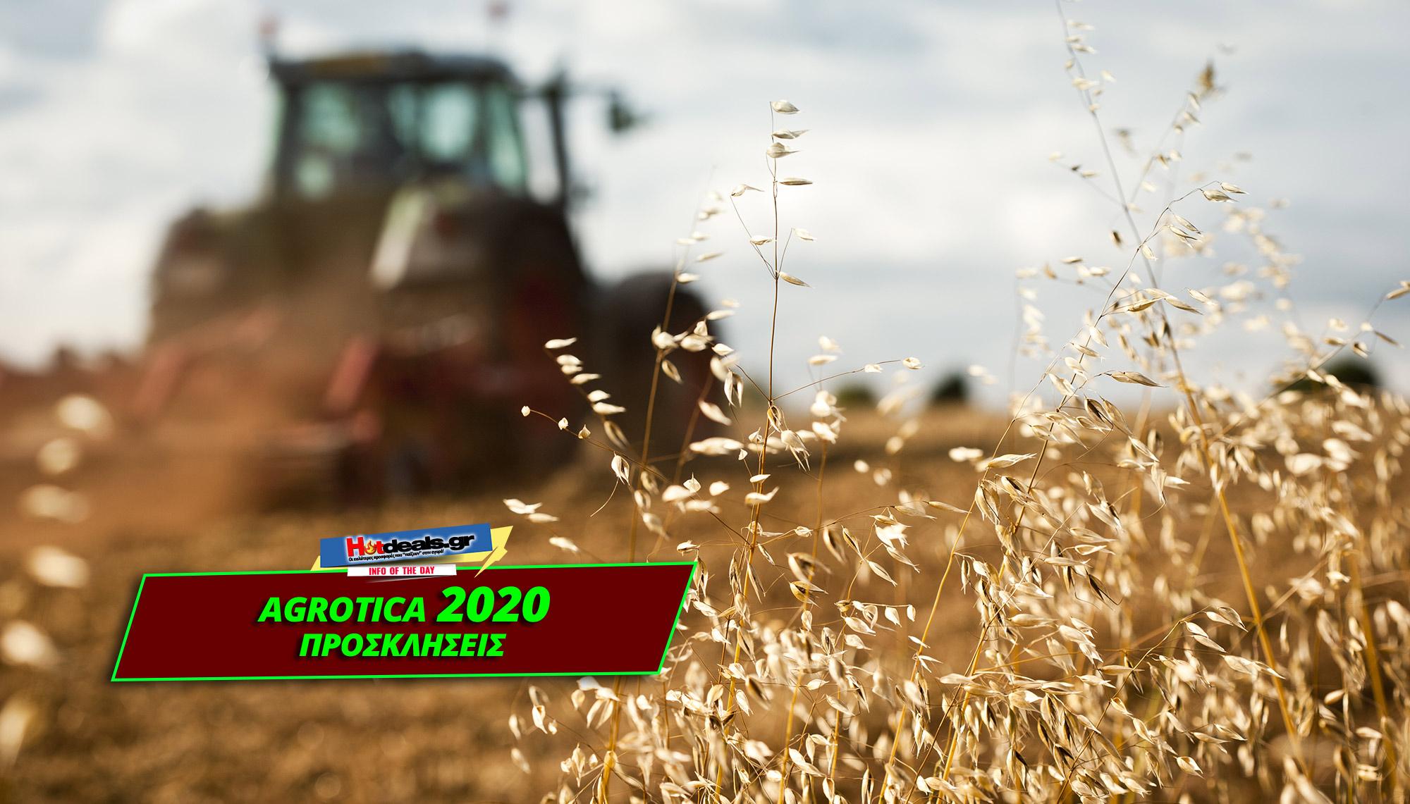 agrotica-2020