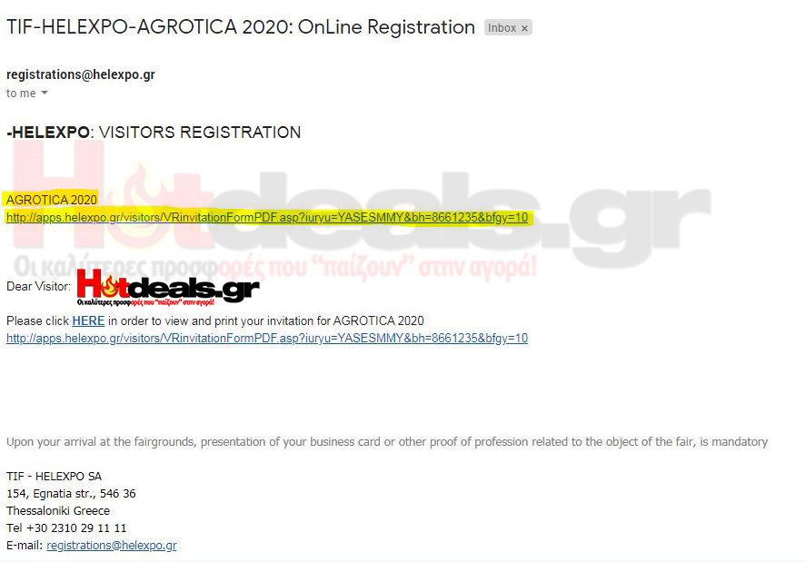 agrotica-prosklhseis-dorean-eisithria-agrotica2020--hotdealsgr