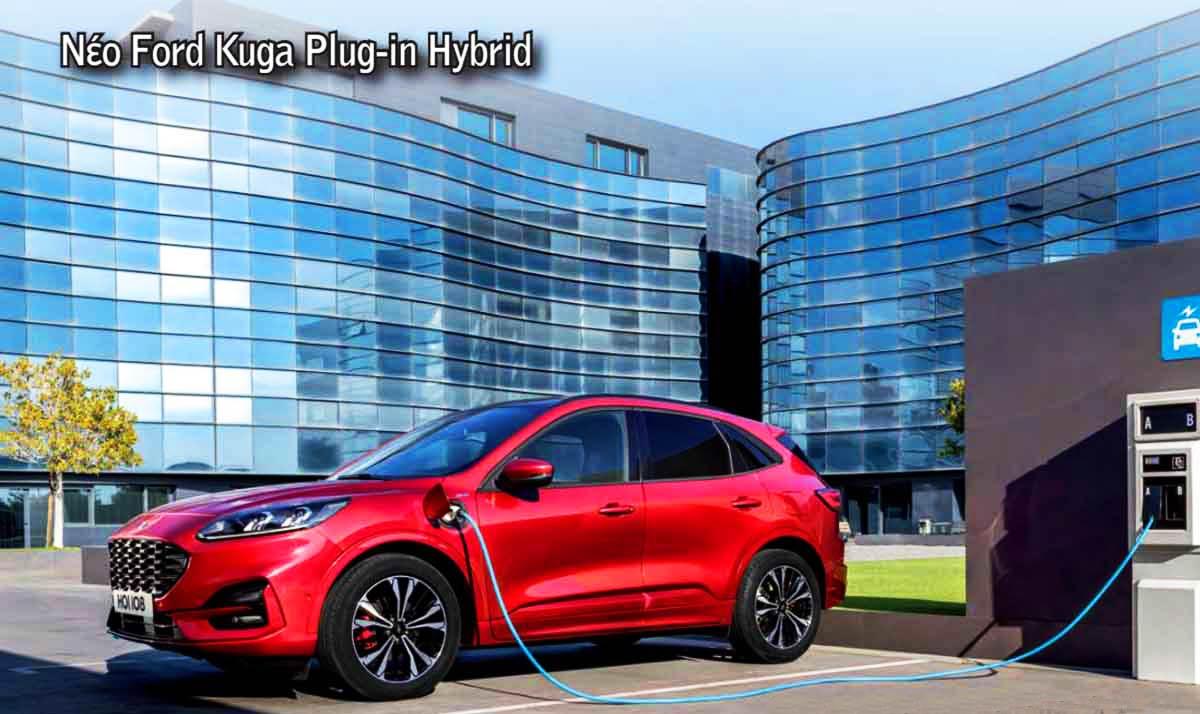 ford-kuga-etairiko-autokinito-leasing-ford-kuga-plug-in-hybrid-autokinita-leasing-2020-
