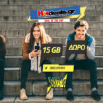 cosmote-15gb-doro-whatsup-dorean-giga-15-gigabyte-cosmote-dorean-giga-koronoios-whats-up-dora-1330