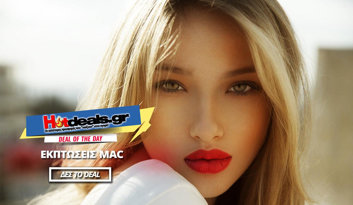 mac-kragion-ekptoseis-kallyntika-lipstick-mac-prosfores-2020-attica-beauty