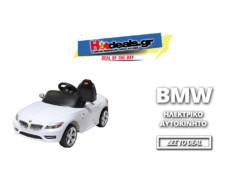 Ηλεκτρικό Αυτοκίνητο Buddy Toys BMW Z4 + Τηλεχειριστήριο RC | publicgr | 140€