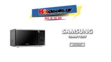 Samsung MS23K3513AS Φούρνος Μικροκυμάτων | e-shop.gr