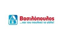 ΑΒ Βασιλόπουλος Προσφορές από 10-04-2018   Αβ Φυλλάδιο Εβδομάδας   AB Προσφορεσ από Δευτέρα
