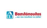 ΑΒ Βασιλόπουλος Προσφορές από 10-04-2018 | Αβ Φυλλάδιο Εβδομάδας | AB Προσφορεσ από Δευτέρα