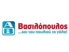 ΑΒ Βασιλόπουλος Προσφορές 21-05-2018 | Αβ Φυλλάδιο Εβδομάδας | AB Τρέχουσες Προσφορεσ από Δευτέρα