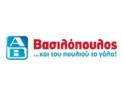 ΑΒ Βασιλόπουλος Προσφορές 16-04-2018 | Αβ Φυλλάδιο Εβδομάδας | AB Τρέχουσες Προσφορεσ από Δευτέρα