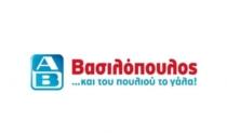 ΑΒ Βασιλόπουλος Προσφορές 28-05-2018 | Αβ Φυλλάδιο Εβδομάδας | AB Τρέχουσες Προσφορεσ από Δευτέρα