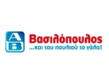 ΑΒ Βασιλόπουλος Φυλλάδιο έως 29/05/2019 | ΑΒ Προσφορές Εβδομάδας