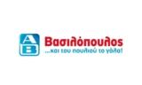 ΑΒ Βασιλόπουλος Προσφορές Αβ Φυλλάδιο 12-03-2018 | AB Basilopoulos Fylladio Prosfores Εβδομάδας 12-03-2018