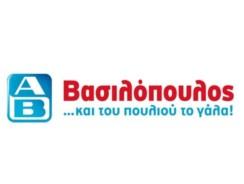 ΑΒ Βασιλόπουλος Φυλλάδιο έως 12/01/2019 | ΑΒ Προσφορές