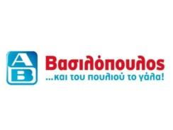 ΑΒ Βασιλόπουλος Φυλλάδιο από 27/08/2018 | ΑΒ Προσφορές | AB Φυλλάδιο Εβδομάδας 27-08-2018