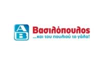 ΑΒ Βασιλόπουλος Φυλλάδιο ΑΒ Προσφορές | AB Basilopoulos Fylladio ΑΒ Prosfores Εβδομάδας | ΑΒ 05-03-2018