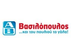 ΑΒ Βασιλόπουλος Φυλλάδιο από 16-07-2018 | ΑΒ Προσφορές | AB Φυλλάδιο Εβδομάδας 16-07-2018