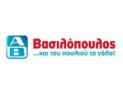ΑΒ Βασιλόπουλος Φυλλάδιο έως 16/02/2019 | Προσφορές ΑΒ