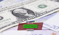Ισοτιμία Ευρώ Δολάριο – Μετατροπέας νομισμάτων | Λίρες σε Ευρώ
