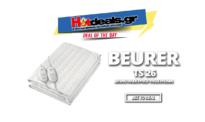 BEURER TS 26 Διπλό  | Ηλεκτρικό Υπόστρωμα σε Προσφορά | Media Markt | 58.90€