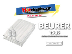 BEURER TS 26 Διπλό    Ηλεκτρικό Υπόστρωμα σε Προσφορά   Media Markt   58.90€