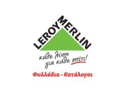 LEROY MERLIN – Φυλλάδιο Λερου Μερλιν με Προσφορές σε ΕΠΙΠΛΑ + ΚΗΠΟΣ + ΚΟΥΖΙΝΑ + ΜΠΑΝΙΟ | Κατάλογος
